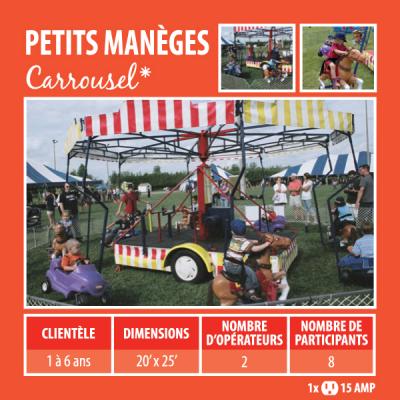 location de manèges - Carrousel